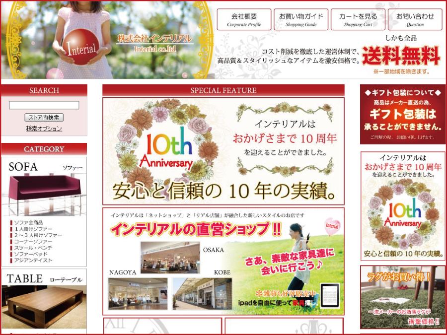 Yahoo!店900