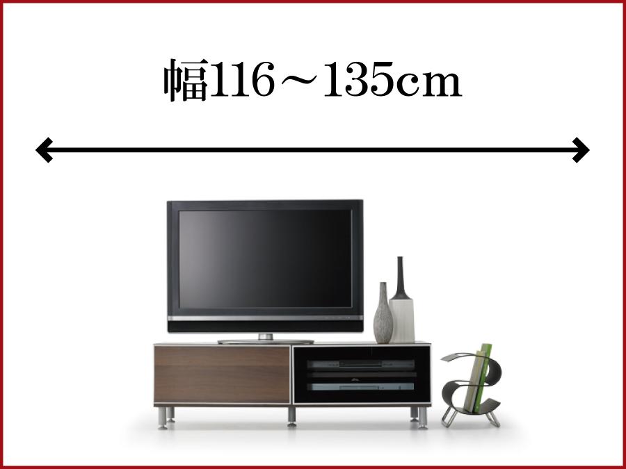 116-135cm900